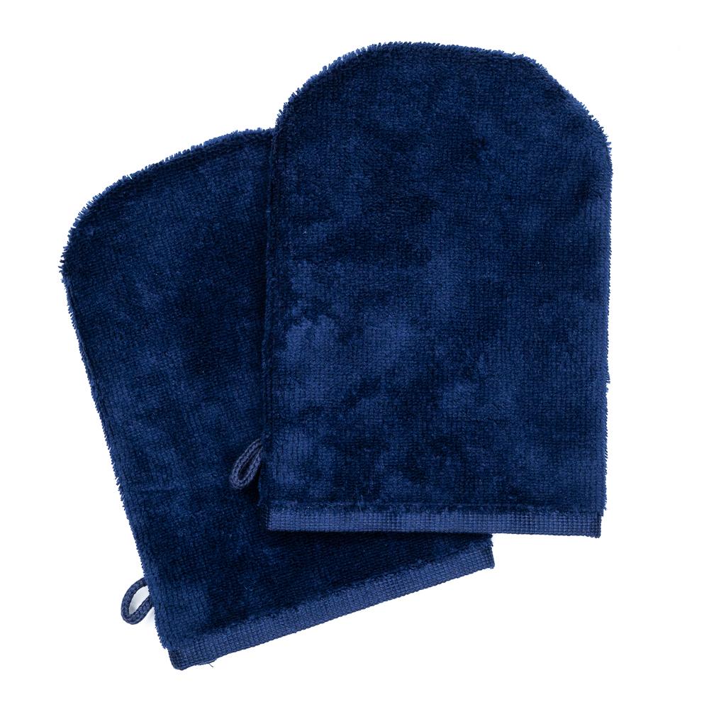 Waschhandschuhe 14x21 navyblau (2er-Set)